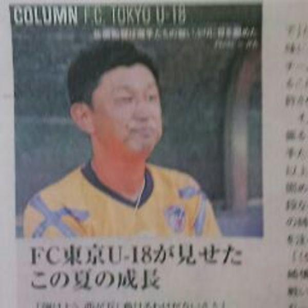 FC東京U-18チーム優勝